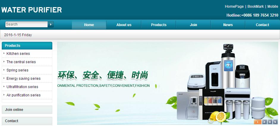 净化设备外贸网站模板-模板顶部