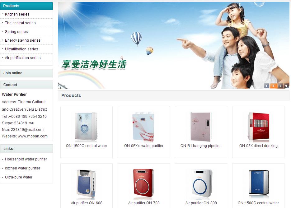 净化设备外贸网站模板-首页图文
