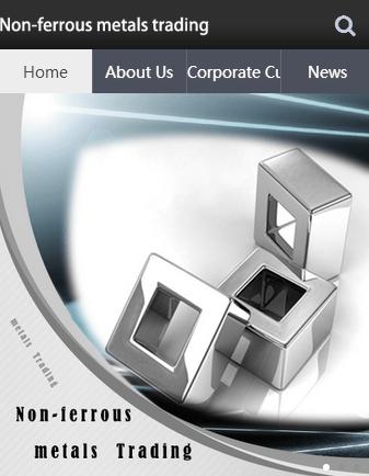 外贸钢材公司手机网站模板-首页顶部