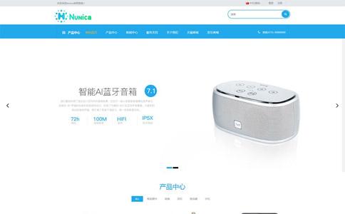 公司没有网站怎么做seo引流?