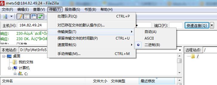 cms系统